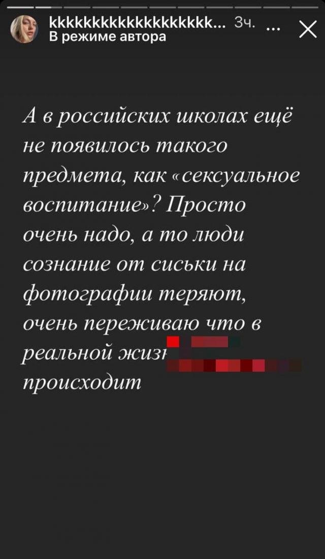 Экс-солистка группы SEREBRO Катя Кищук удивилсь реакции подписчиков на свои фото (15 фото)