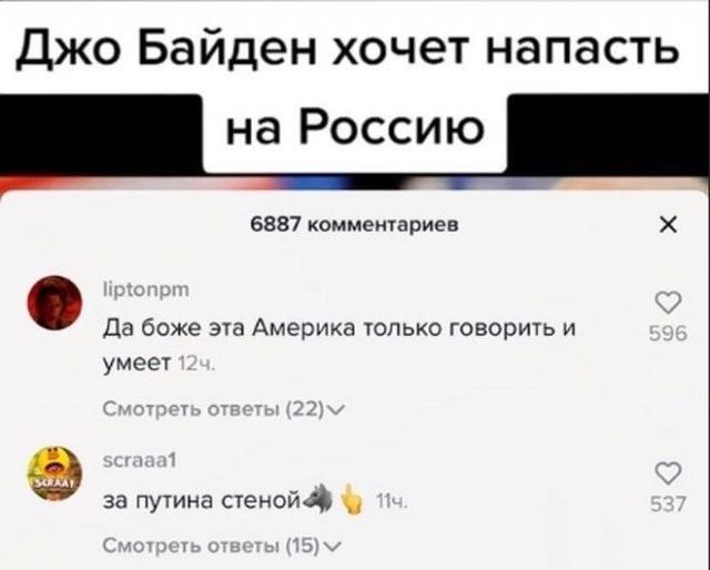 Странные посты и ситуации с просторов России и социальных сетей (15 фото)