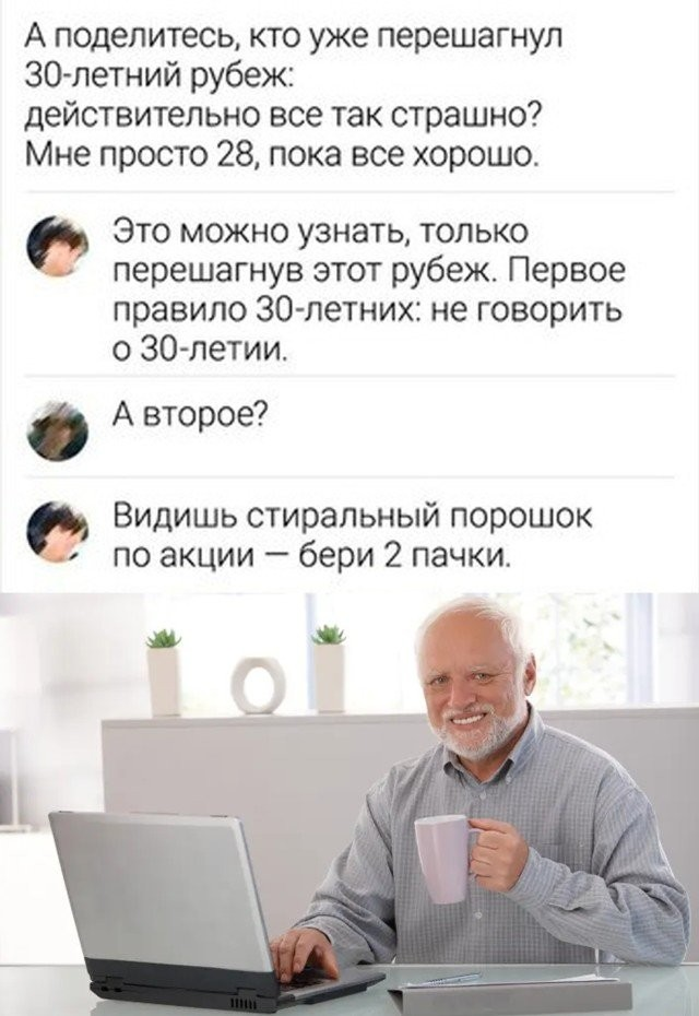 Подборка прикольных фото (30 фото) 23.11.2020