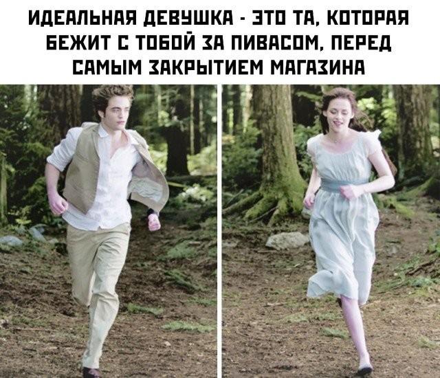 Подборка прикольных фото (30 фото) 24.11.2020