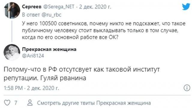 Реакция пользователей социальных сетей на стрельбы Дмитрия Рогозина (10 фото)