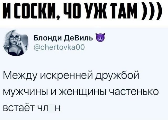 """Мемы и приколы про """"это"""" (16 фото)"""