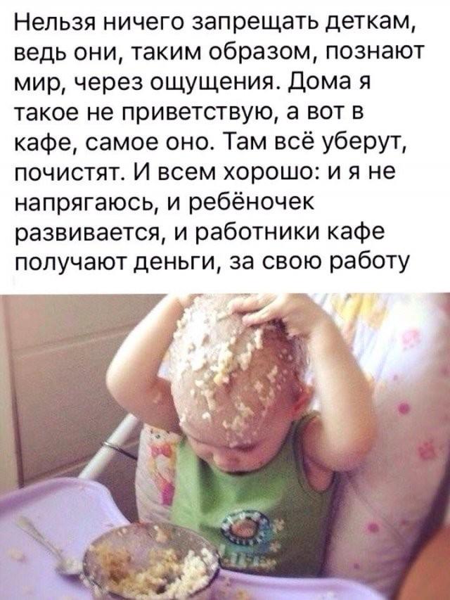 """Мемы и истории про """"яжматерей"""", детей и семейные отношения (15 фото)"""