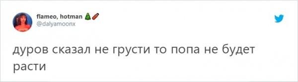 Как в соцсетях отреагировали на манифест Павла Дурова о чрезмерном потреблении и созидании (11 фото)