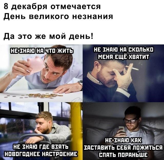 Подборка прикольных фото (30 фото) 08.12.2020