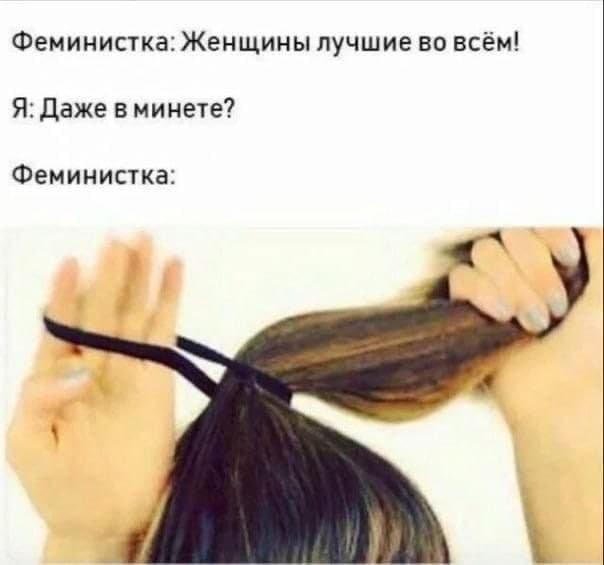 Черный и странный юмор (15 фото)