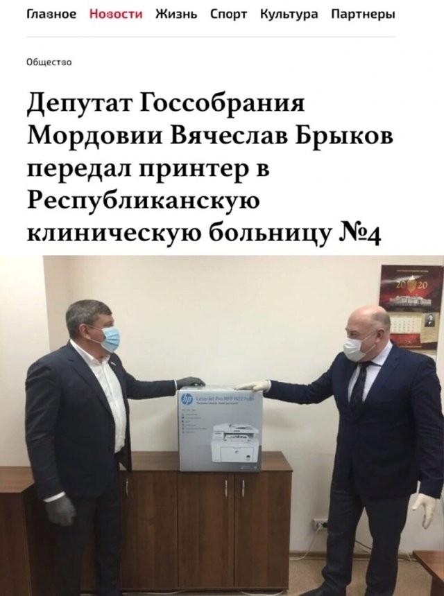 Странные ситуации с просторов России и социальных сетей (15 фото)