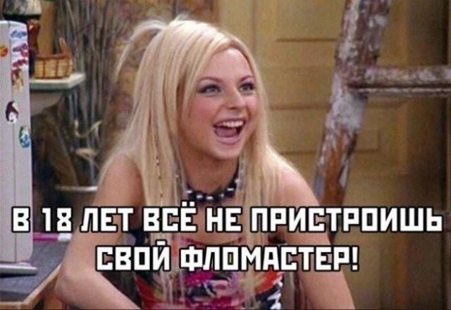 Дарья Сагалова - вечная Света Букина: героиня мемов и шуток (13 фото)