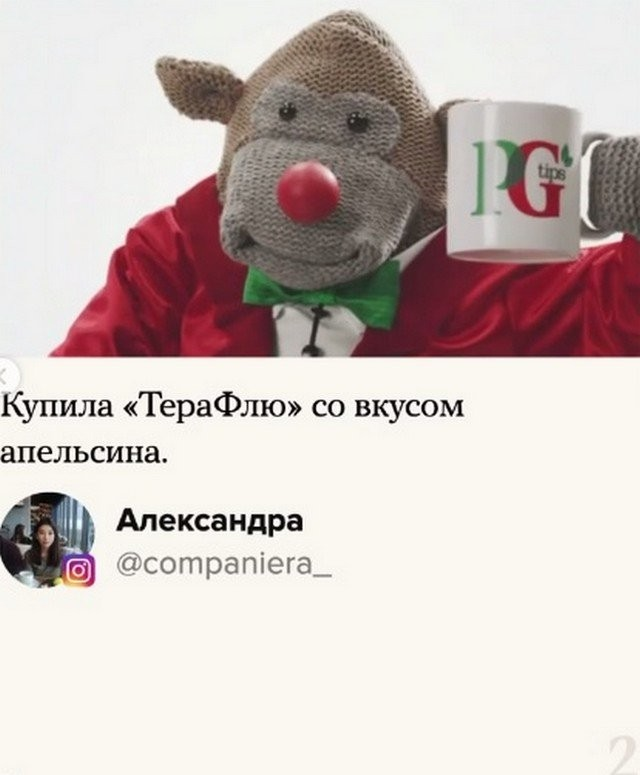 Пользователи рассказали, как создают себе праздничное настроение (14 фото)