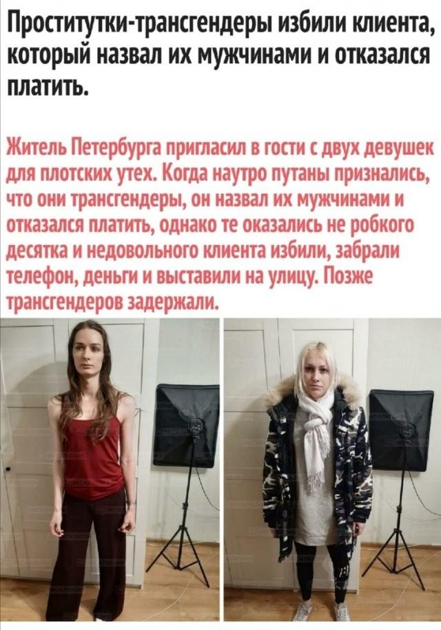 Приколы про современных девушек (15 фото)