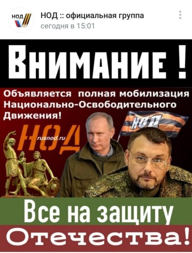 Странности, с которыми можно столкнуться лишь в России (15 фото)