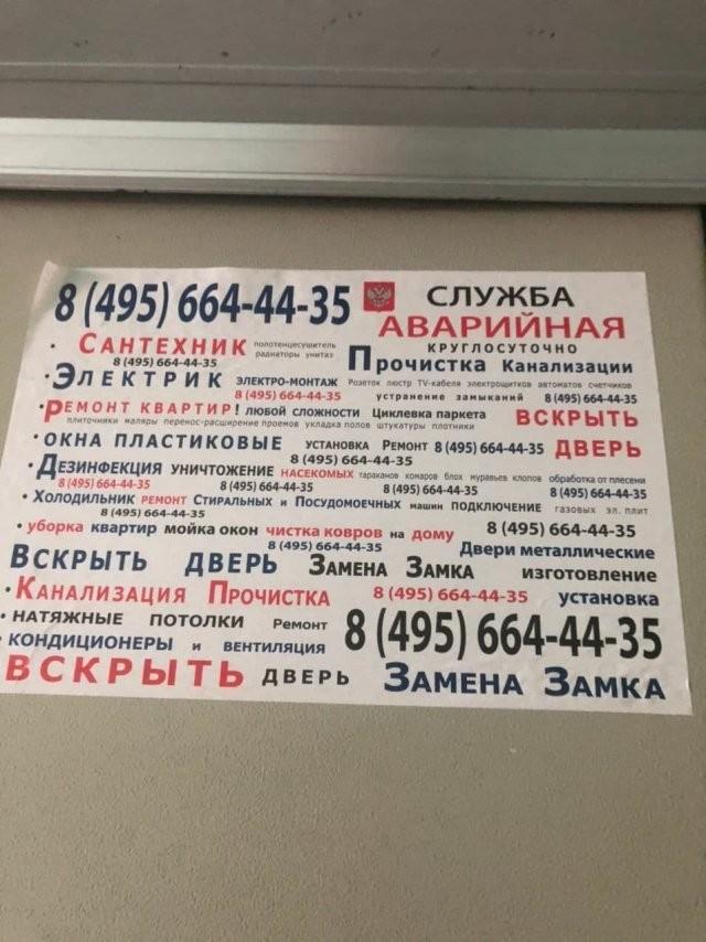 """Дизайнерские """"шедевры"""" (15 фото)"""
