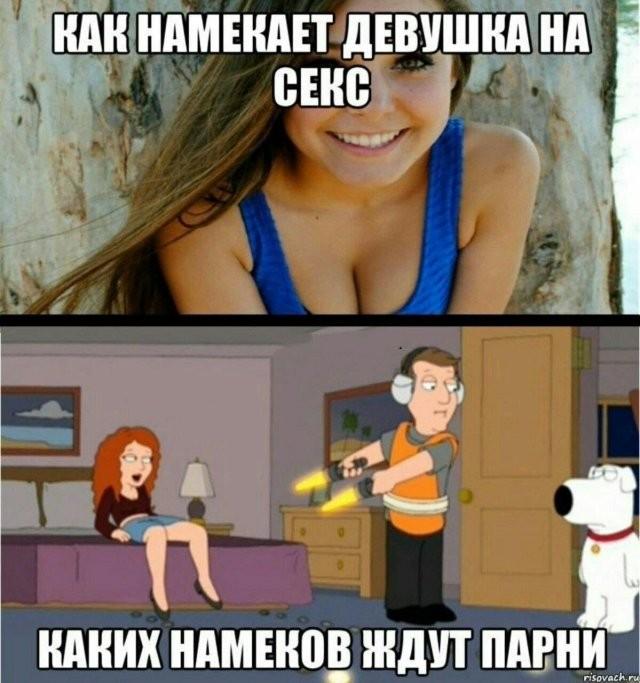 """Мемы и приколы про """"это"""" (15 фото)"""
