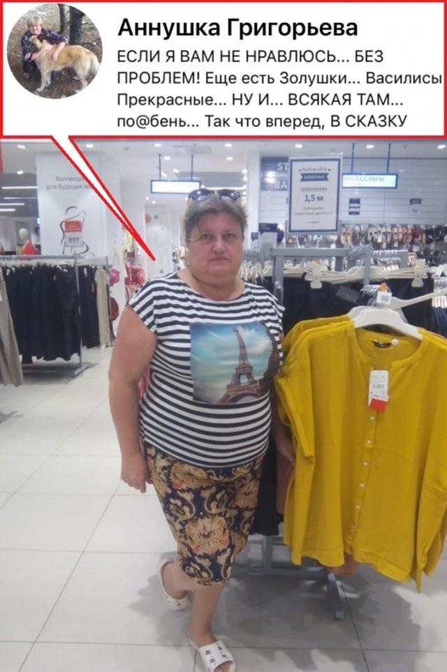 Странности, с которыми можно столкнуться только в России (15 фото)