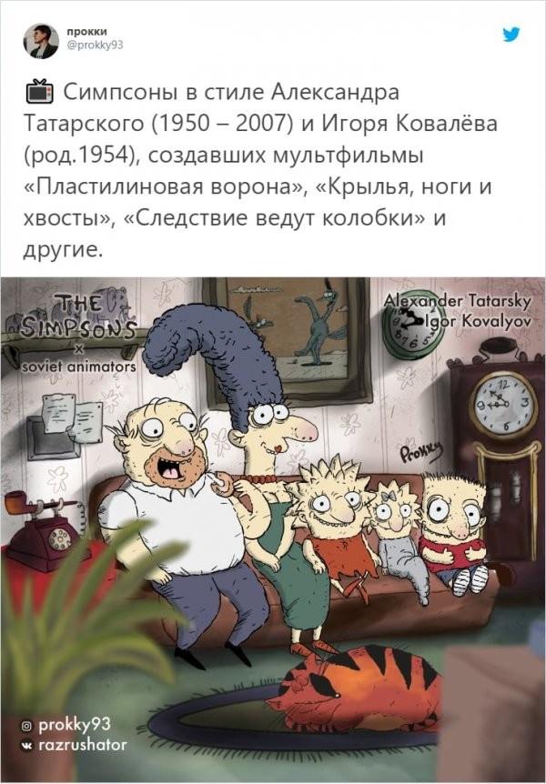 """""""Симпсоны"""" в стиле разных советских аниматоров (10 фото)"""
