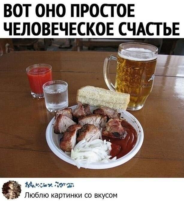 Шутки пользователей социальных сетей про алкоголь (20 фото)