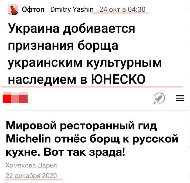 Странные заголовки из российских СМИ, которые попались на глаза пользовтелям Сети (15 фото)