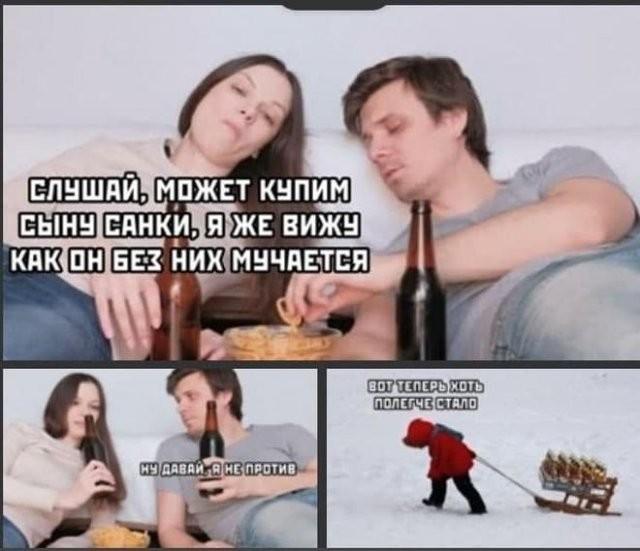 Жесткий и черный юмор (15 фото)