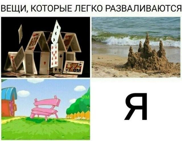 Мемы, которые создают взрослые и опытные люди (16 фото)
