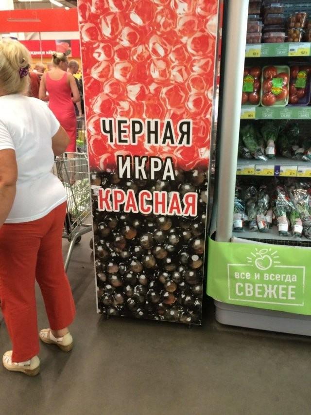 """""""Шедевры дизайна"""" с просторов Сети (15 фото)"""