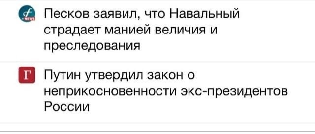 Странные ситуации с просторов России и социальных сетей (14 фото)