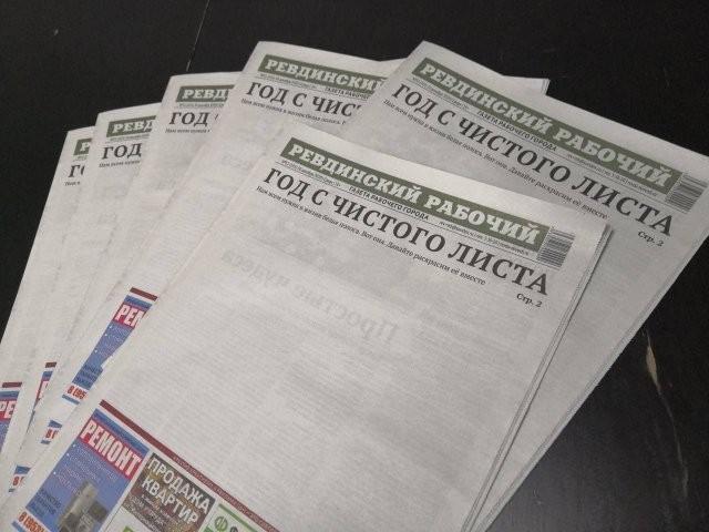 Странные описания и заголовки из СМИ (14 фото)