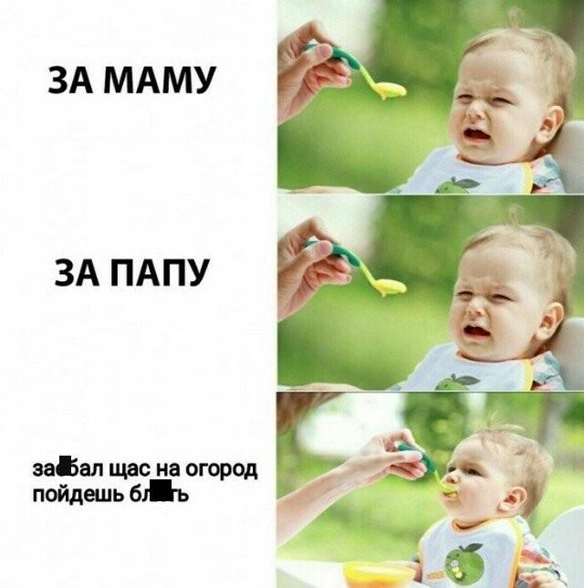 Мемы и картинки для пенсионеров (16 фото)
