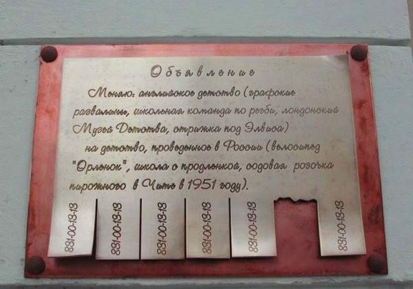 Колоритные и очень русские скульптуры (12 фото)