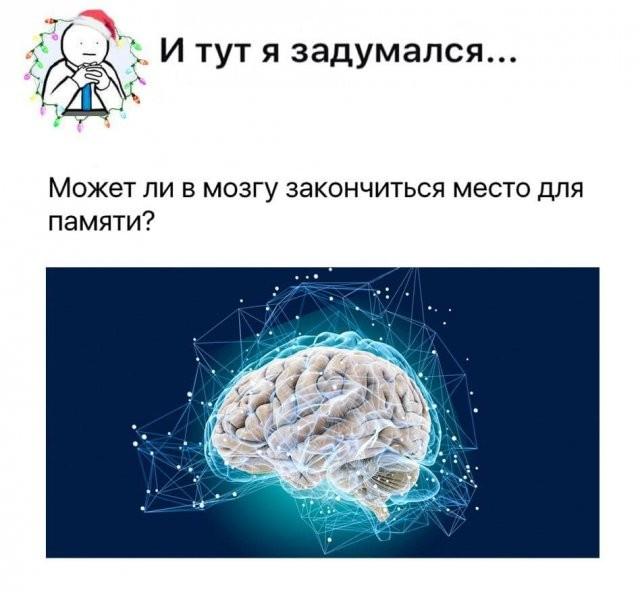 Занимательные философские мысли, над которыми ломают голову пользователи Сети (15 фото)