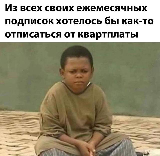 Подборка прикольных фото (30 фото) 11.01.2021