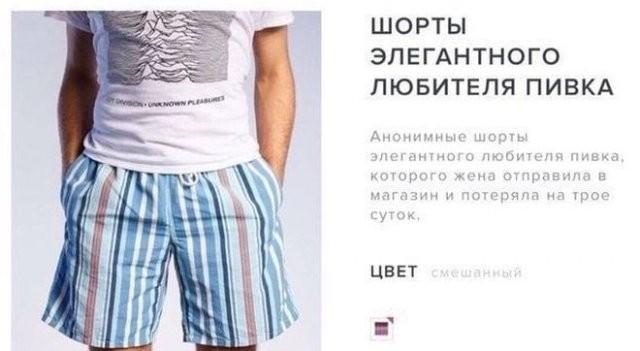 """""""Шедевры"""" рекламы (16 фото)"""