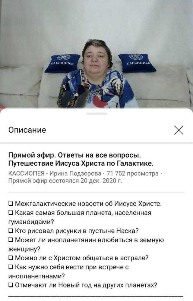 Странные ситуации с российских просторов (15 фото)