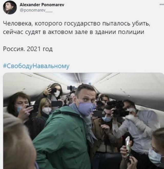 Шутки и мемы про суд над Алексеем Навальным в Химках (18 фото)