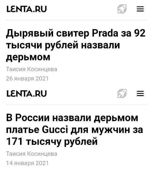 Смешные и забавные заголовки от журналистов (11 фото)