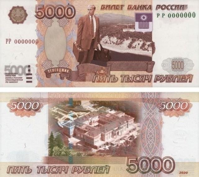 В Государственной думе предложили поместить портрет Владимира Путина на 5000-ю купюру: реакция россиян (17 фото)