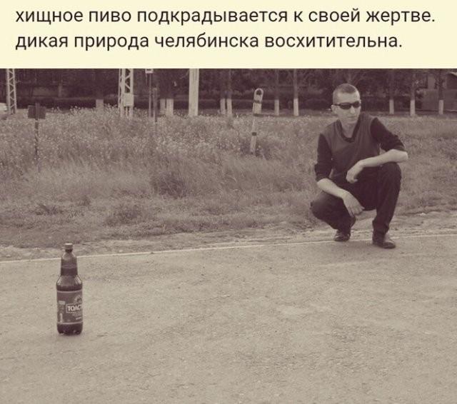 Шутки про алкоголь от пользователей социальных сетей, которые хорошо провели выходные (15 фото)