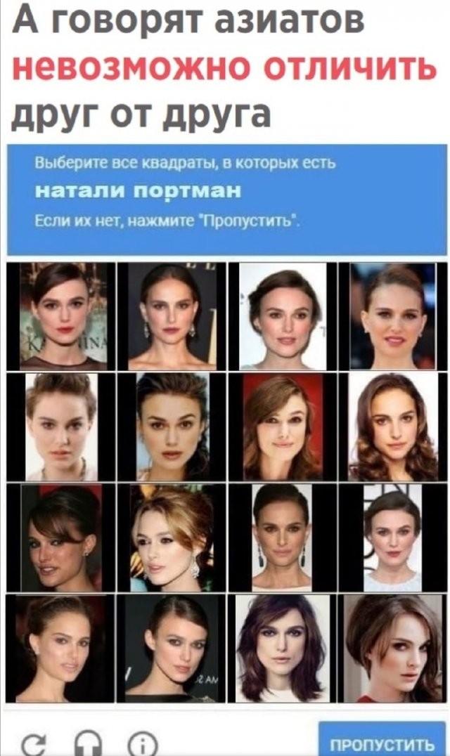 Приколы про современных девушек (14 фото)