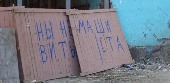 Подборка забавных и странных надписей с просторов нашей страны (16 фото)