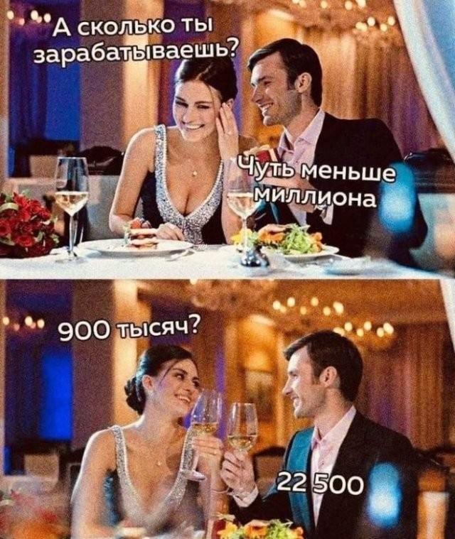 Шутки от пользователей социальных сетей про свидания (15 фото)