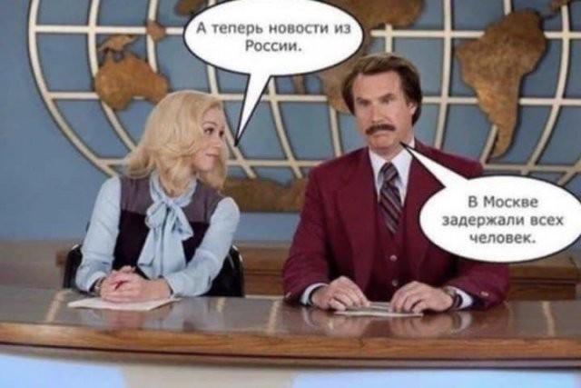 Шутки и мемы из Сети (17 фото)