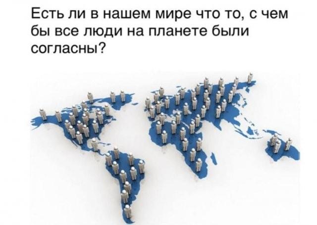 Странные и смешные вопросы от пользователей Сети, на которые они не могут найти ответ (15 фото)