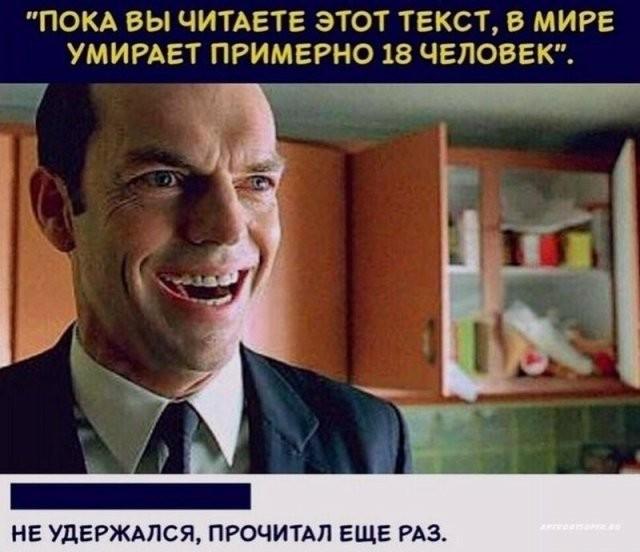 Черный юмор (15 фото)