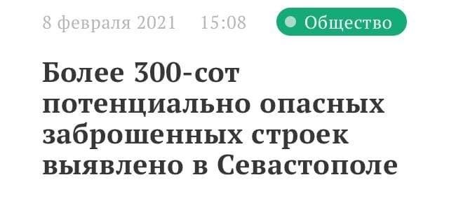 Странные и смешные заголовки из российских СМИ (15 фото)