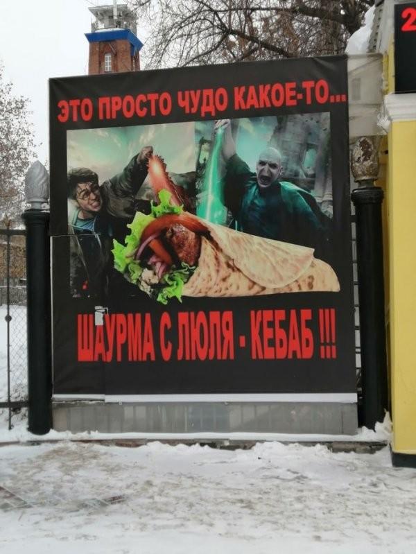 Подборка странного и забавного маркетинга (15 фото)
