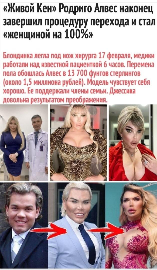 Приколы про современных девушек (16 фото)