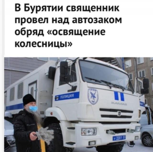 Странные и нелепые ситуации, с которыми можно столкнуться только в России (15 фото)