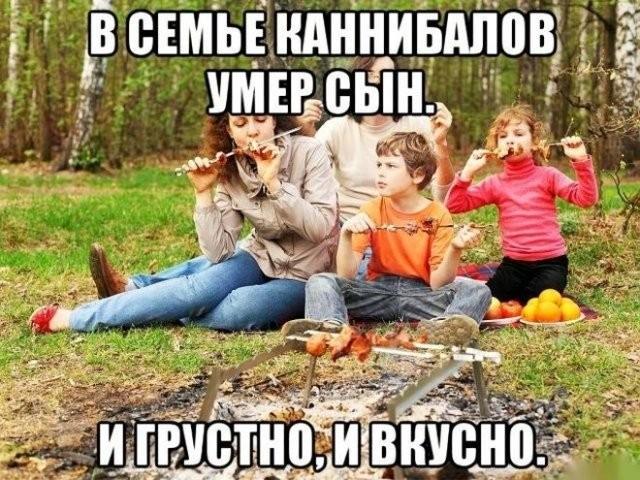 Очень черный юмор (15 фото)