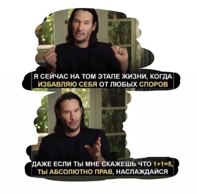 Забавные шутки и мемы из Сети (16 фото)