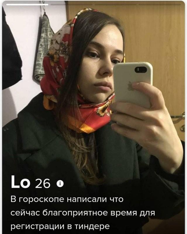 Анкеты девушек и мужчин, желающих познакомиться через социальные сети (15 фото)