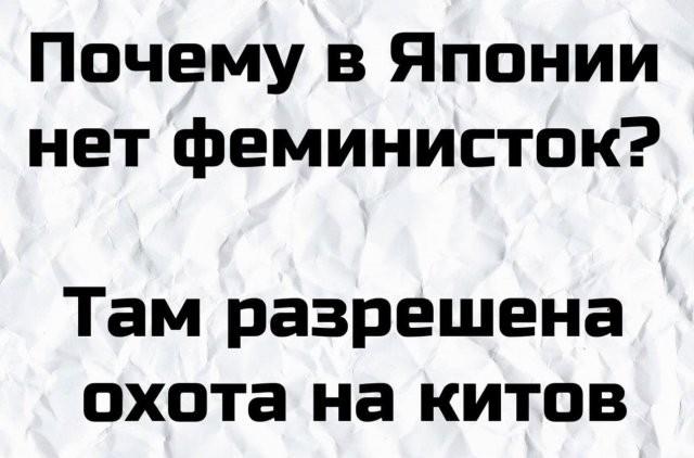 """Шутки из рубрики """"на грани"""" от пользователей Сети (15 фото)"""